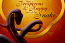 Happy Year of the Snake