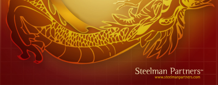 Happy Year of the Dragon from Steelman Partners